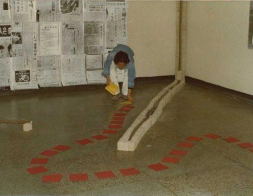 서로가 사랑하는 우리들 ,1977 Gyunji Gallery _October 25, 1977 , 윤진섭 (사진출처: 대구미술관)