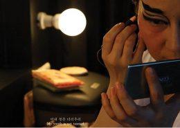 정은영, , 단채널 비디오, 15분 36초, 2013