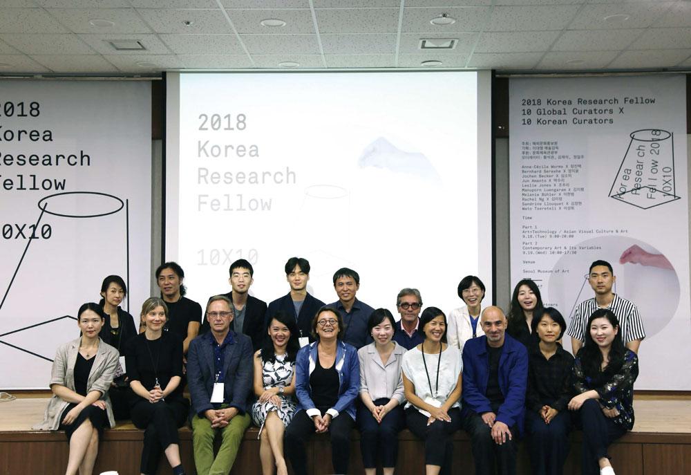 '2018 현대미술 국제심포지엄 10×10' 국내외 참여자들
