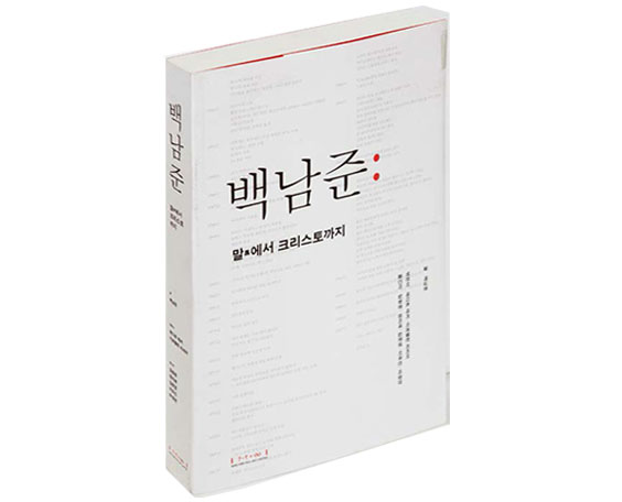 viewSomeBook