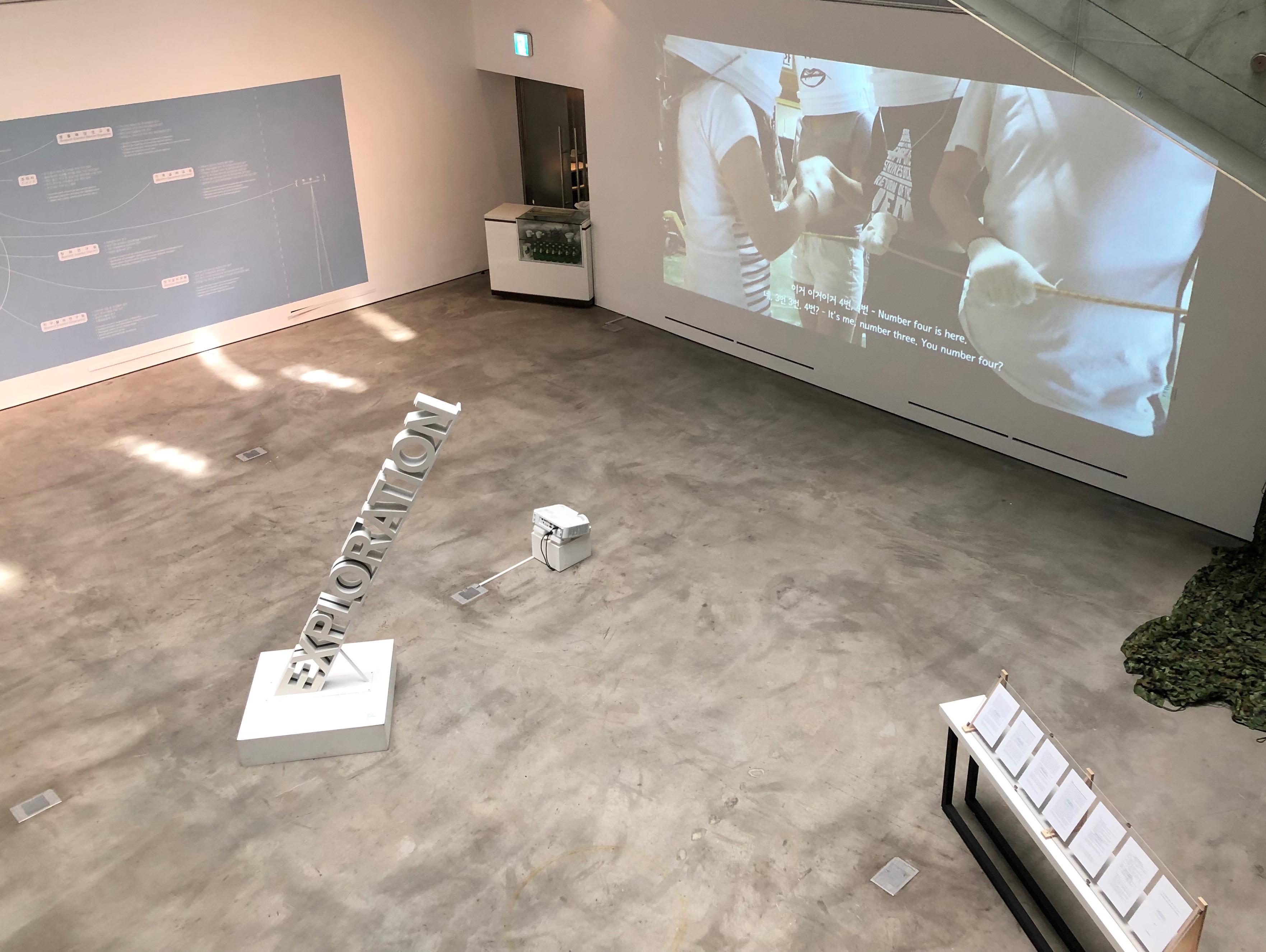 전시 전경, 서울대학교 미술관