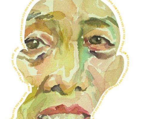 섬의얼굴-웹포스터