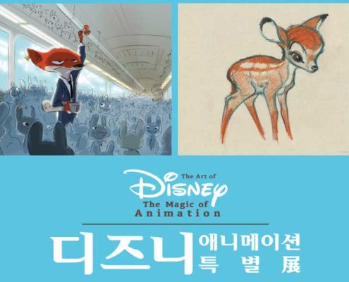 ©Disney Enterprises, Inc  1937년