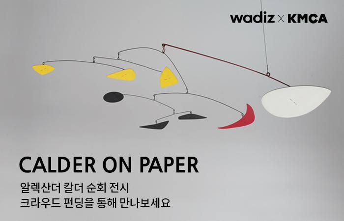 메인배너_mobile