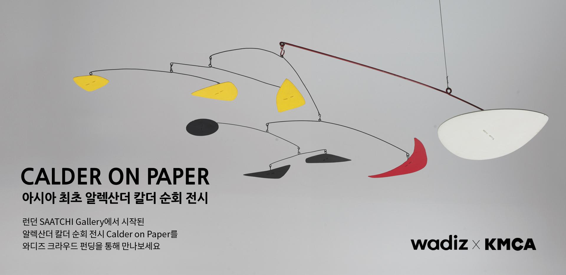 메인배너_pc