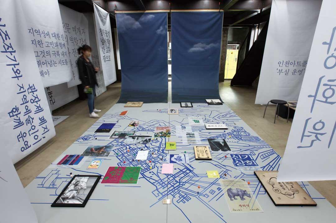 〈 확장하기 〉 차(茶) 스튜디오 설치광경 | 사진 박홍순