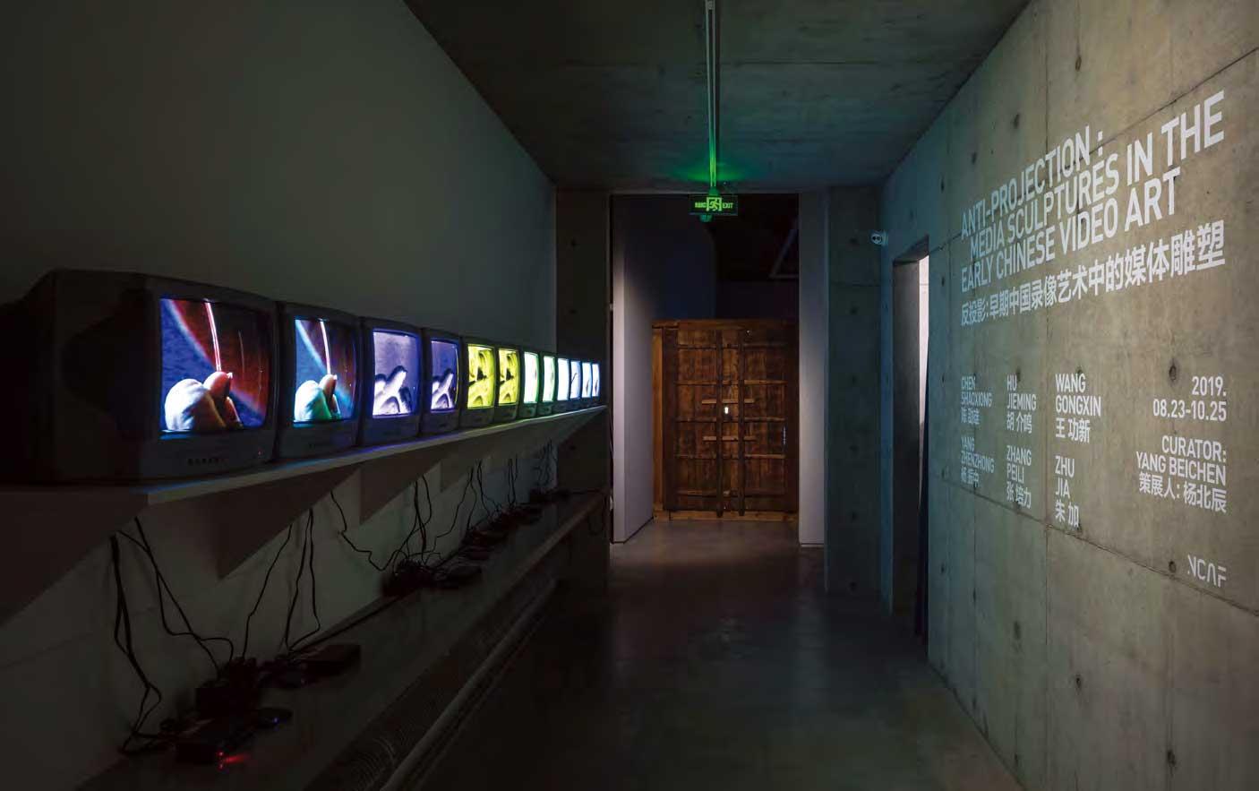 장페이리 〈 과제 1번 〉(사진 왼쪽), 12개 모니터에 6채널 비디오 설치 13~14분 1992 후제밍 〈 집? 〉(사진 가운데) 비디오 설치: 목제 문, 모니터, 전구, 1998