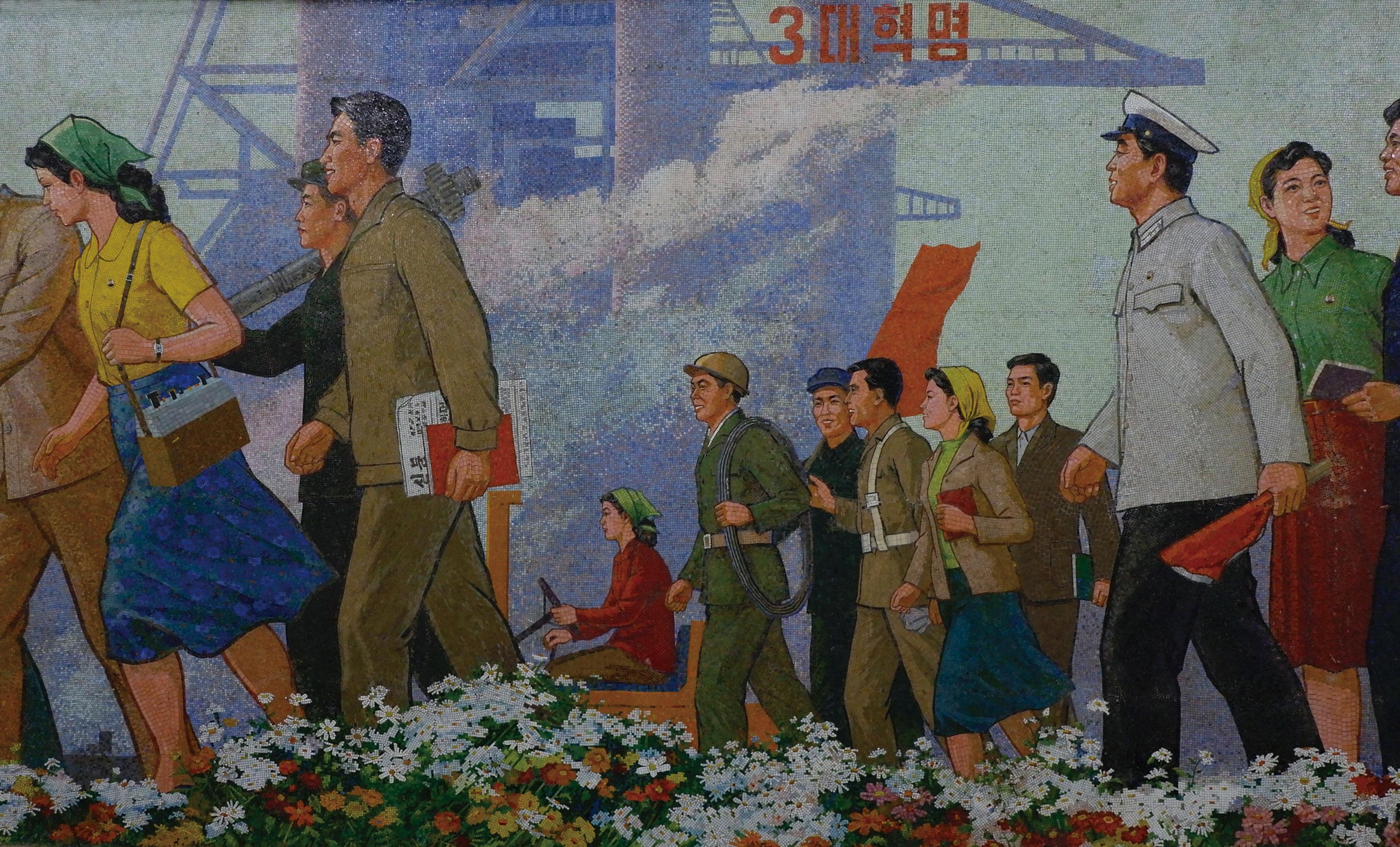 〈평양 지하철도〉 벽화
